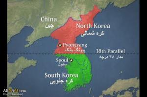 دانستنی هایی درباره وضعیت اسلام و شیعیان در کره جنوبی
