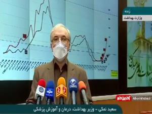 وزیر بهداشت: هر کس در خوزستان فوت کرد برایش تشییع سنگین گرفتند
