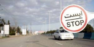 ممنوعیت ورود خودروهای با پلاک خوزستان به همدان
