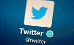 توئیتر ۲۳۸ اکانت مرتبط با ایران را حذف کرد