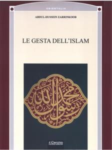 انتشار برگردان ایتالیایی کتاب «کارنامه اسلام» در ایتالیا