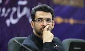 عملیات وزیر جوان علیه مجلس