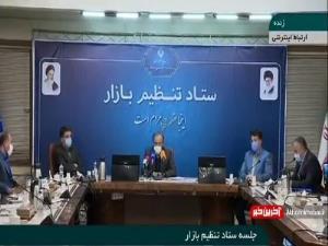 وزیر صمت: مشکلی در تامین کالا و میوه شب عید نداریم