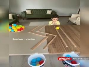ایده بازی کودکانه در آپارتمان