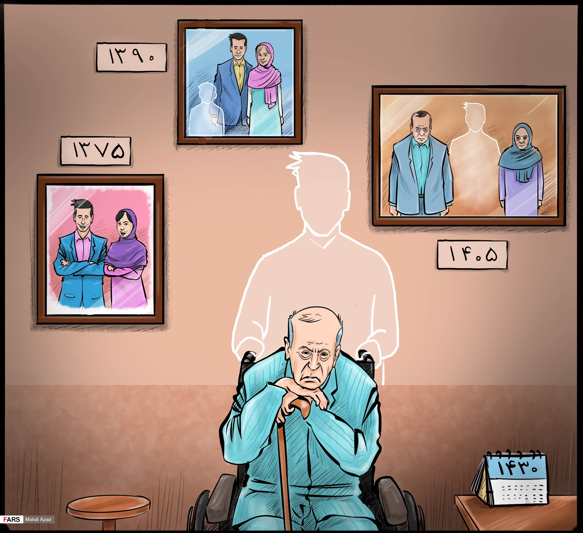 کارتون/ هان ای پسر بکوش که روزی پدری شوی
