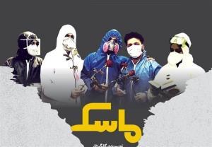 میزان عدم استفاده از ماسک در قزوین به ۴۹ درصد رسید