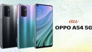 گوشی اوپو A54 5G همراه با اسنپدراگون ۴۸۰ معرفی خواهد شد