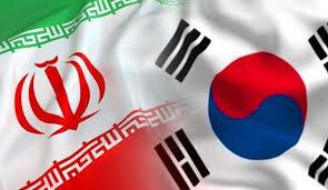 ادعایی درباره موافقت آمریکا با آزادسازی بخشی از داراییهای بلوکهشده ایران در کره جنوبی