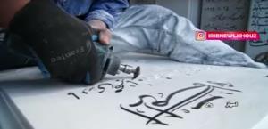 افزایش سفارش سنگ قبر برای متوفیان کرونا در خوزستان