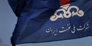توضیحات شرکت ملی نفت درباره راهاندازی زودهنگام خط لوله گوره-جاسک