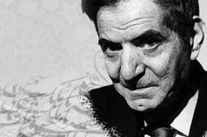 علی ای همای رحمت؛ با صدای دلنشین استاد شهریار