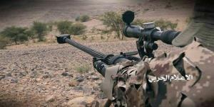 ارتش یمن از شمال «مأرب» پیشروی کرد