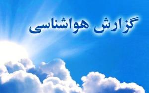 افزایش دمای خوزستان طی روزهای آینده