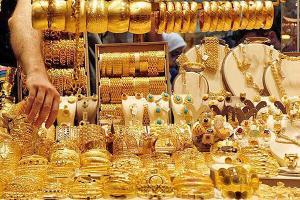 کشف نزدیک به یک کیلوگرم طلای خارجی قاچاق در بناب