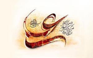 کتاب هایی که به معرفی فضائل حضرت علی(ع) میپردازد