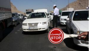 ممنوعیت کرونایی سفر به ۴ استان و ۷ شهر
