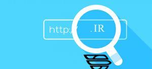 ثبت 100 هزار سایت ایرانی طی یک سال گذشته