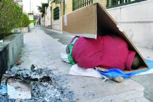 ساماندهی بیخانمانهای جنوب تهران