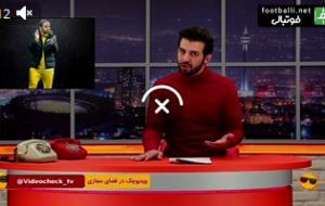تهدید کرونایی بازیکنان سپاهان توسط محرم نویدکیا