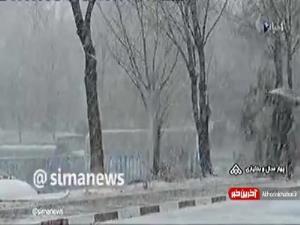 برف و باران، میهمان آسمان ایران