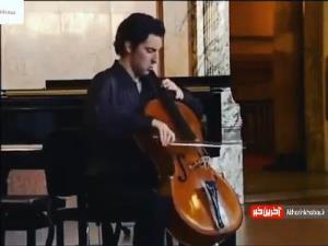 تکنوازی زیبایی از ساز ویولنسل ببینید