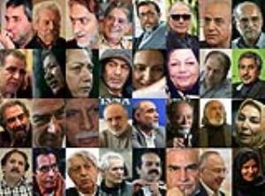 سیمای پدر در سینمای ایران