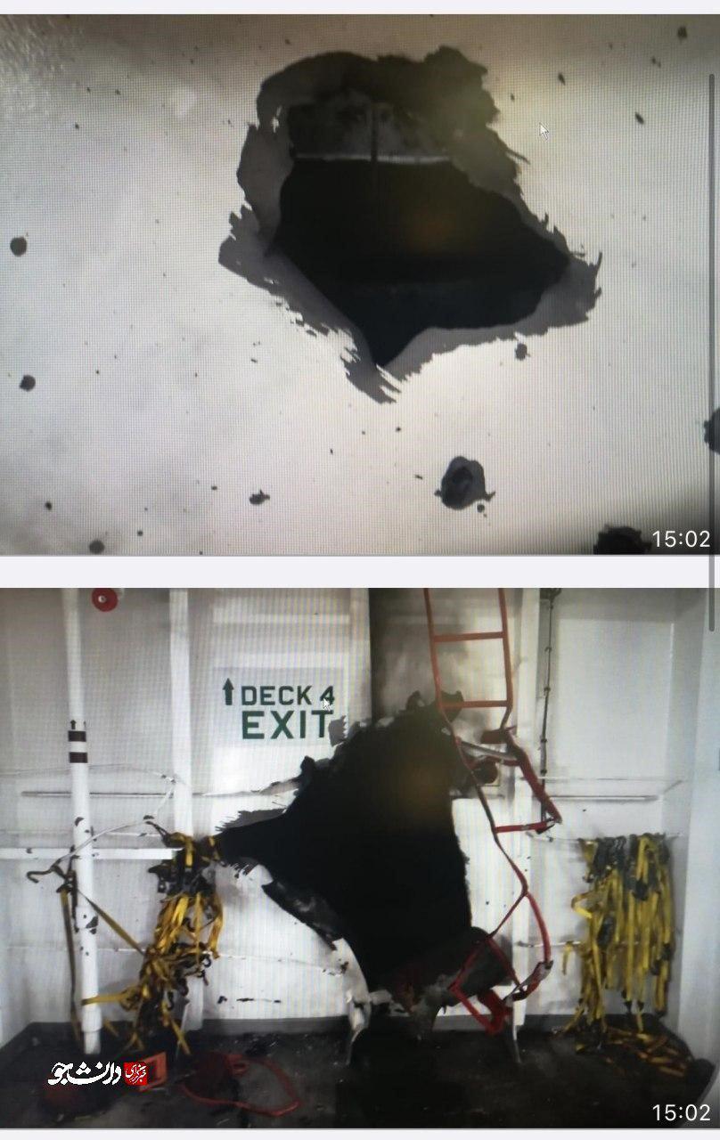 آسیبهای وارده بر کشتی رژیم صهیونیستی در تنگه هرمز