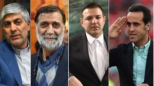 ویژه برنامه انتخابات فوتبال در شبکه ورزش