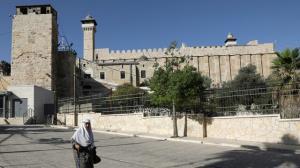 اسرائیل مانع پخش اذان در حرم ابراهیمی شد