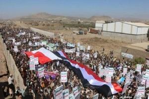 تظاهرات مردم یمن علیه تجاوز ائتلاف آمریکایی_سعودی