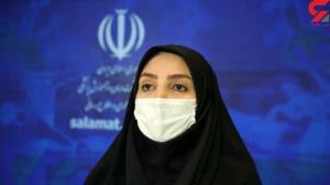 کرونا جان ۷۳ ایرانی دیگر را در ۲۴ ساعت گذشته گرفت؛ شناسایی ۸۲۷۰ بیمار جدید