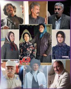 «بی همه چیز» فیلم برگزیده منتقدان مجله فیلم در جشنواره فجر
