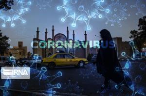 شناسایی ۱۸۷ مبتلای جدید به کرونا در استان سمنان