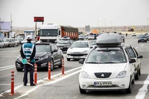 سفر به مشهد در ایام نوروز ممنوع شد
