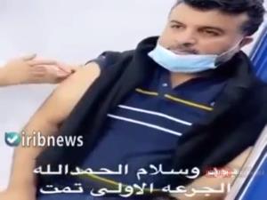 درگذشت هنرمند کویتی دو هفته بعد از دریافت واکسن فایزر