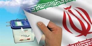 اعضای ستاد انتخابات استان سمنان منصوب شدند