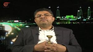 شرط یمن برای صلح با بایدن