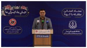 آمار فوتی های کرونا در فارس به ۳ هزار و ۲۴۲ نفر رسید