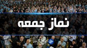 نماز جمعه در کوچصفهان اقامه نمیشود