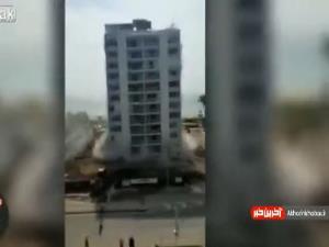 عاقبت تماشای تخریب ساختمان!