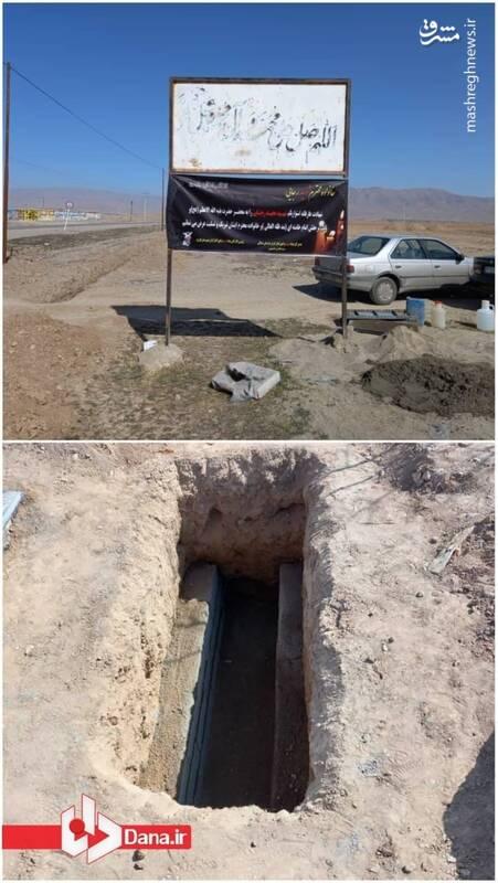 عکس/ آرامگاه ابدی شهید حمله ناجوانمردانه اشرار مسلح