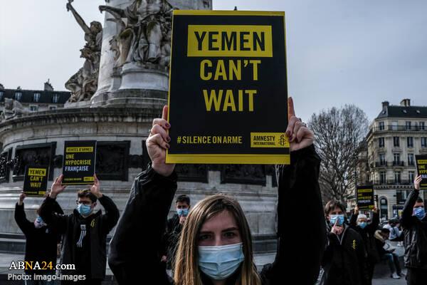 اعتراض فعالان عفو بین الملل به حمایت فرانسه از عربستان