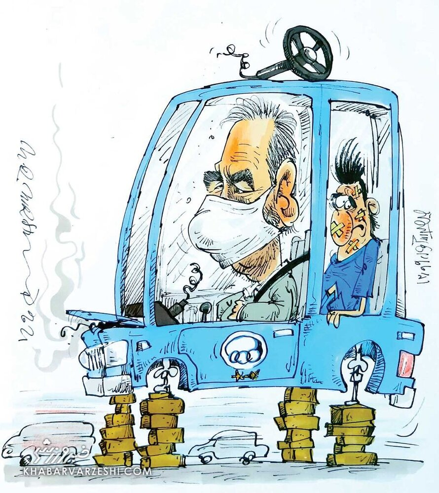 کاریکاتور/ وضعیت بسیار خوب استقلال!