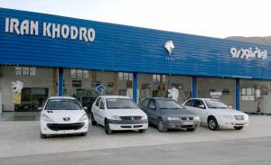 طرح پیش فروش محصولات ایران خودرو از فردا آغاز میشود