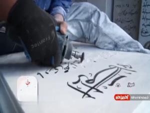 نقش پررنگ کرونای انگلیسی در شلوغی قبرستانهای خوزستان