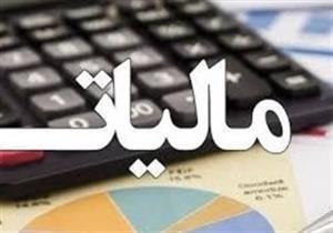 تعیین نرخ مالیات بر درآمد حقوق کارکنان دولتی و غیردولتی برای سال آینده