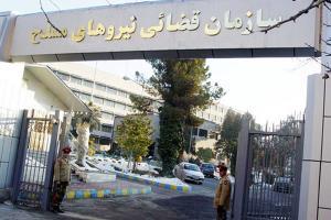 سازمان قضایی نیروهای مسلح پس از 3 روز به «حادثه سراوان» ورود کرد