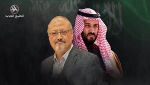 عربستان محتوای گزارش سیا درباره مرگ خاشقجی را رد کرد