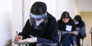 آمار داوطلبان کرونایی آزمون دکترا اعلام شد