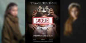 همه حواشی لغو یک نمایشگاه؛ چرا «پرنسس کوره» مصداق کودک آزاری بود؟